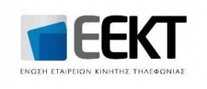 eekt1