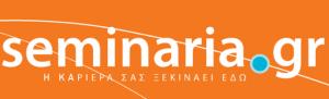 SEMINARIA.GR