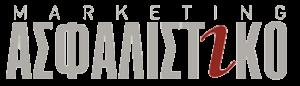 asfalistiko-logo-300x86