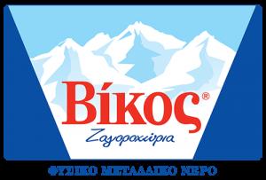 vikos-300x203